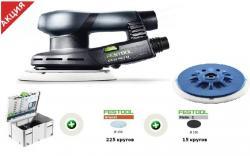 Комплект акционный Festool Шливование Wood ETS EC 150/3 (916001-177)