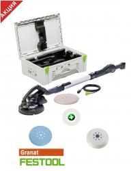 Комплект акционный шлифовальная машина Festool PLANEX LHS 225 EQ-Plus + набор ра
